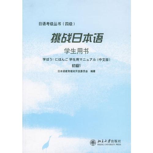 www.fz173.com_日语小品剧本。