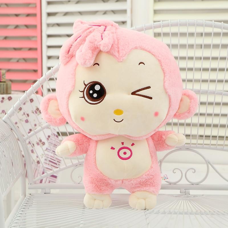 可爱大眼睛小猴子毛绒公仔 阳光萌猴娃娃玩偶 儿童玩具新年礼品