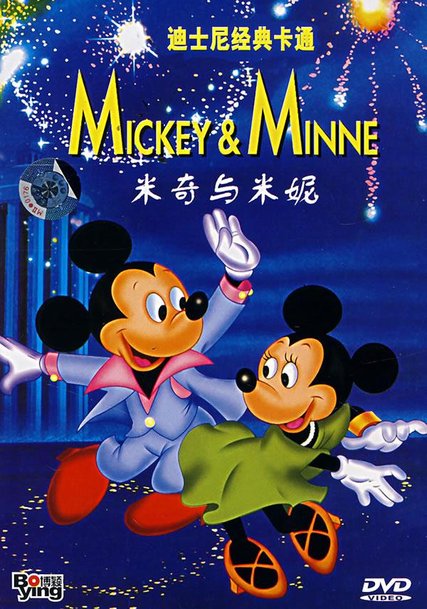 头像::米奇与米妮卡通
