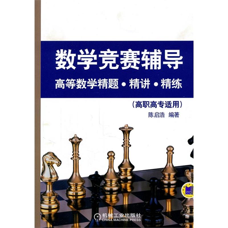 蓝色封面的幼儿园大班数学课本是哪个出版社的