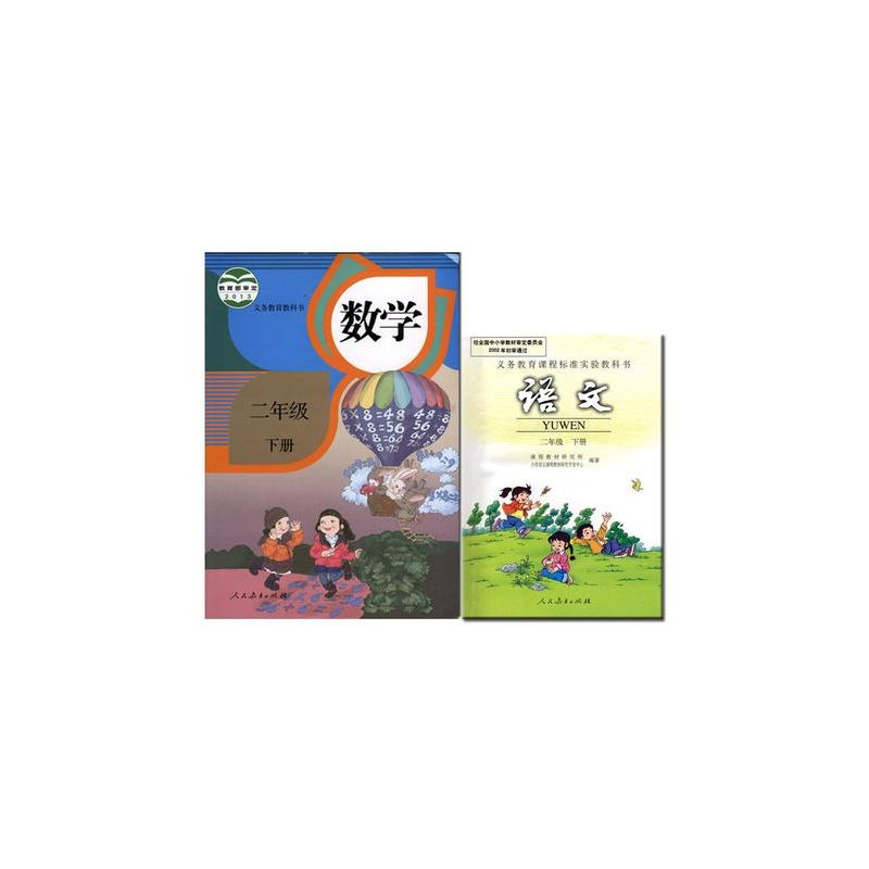 新版二年级语文课本图