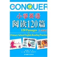 小学英语阅读120篇三四年级