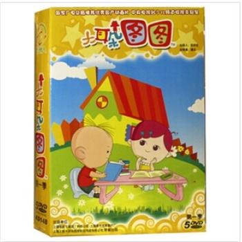 儿童动画片 大耳朵图图 第一季(1-26集)5dvd 少儿卡通