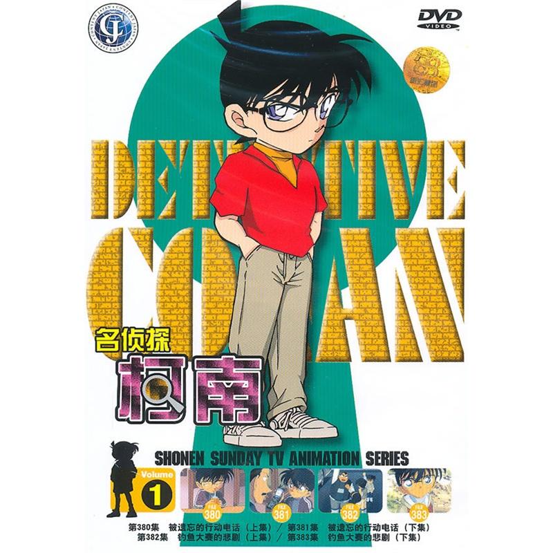 名侦探��ce�f�x�_名侦探:柯南1(dvd)