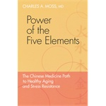 POWER OF THE FIVE ELEMENTS(ISBN=9781556438745)
