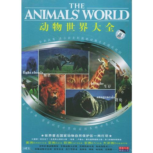 动物世界大全(10vcd)-影视-手机当当网