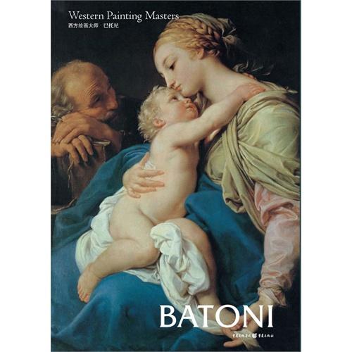 西方绘画大师 巴托尼