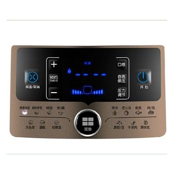 /美的电压力锅my-ss5062