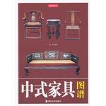 读图时代·中式家具图谱