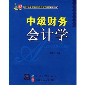 经济学类_政治经济学财经类