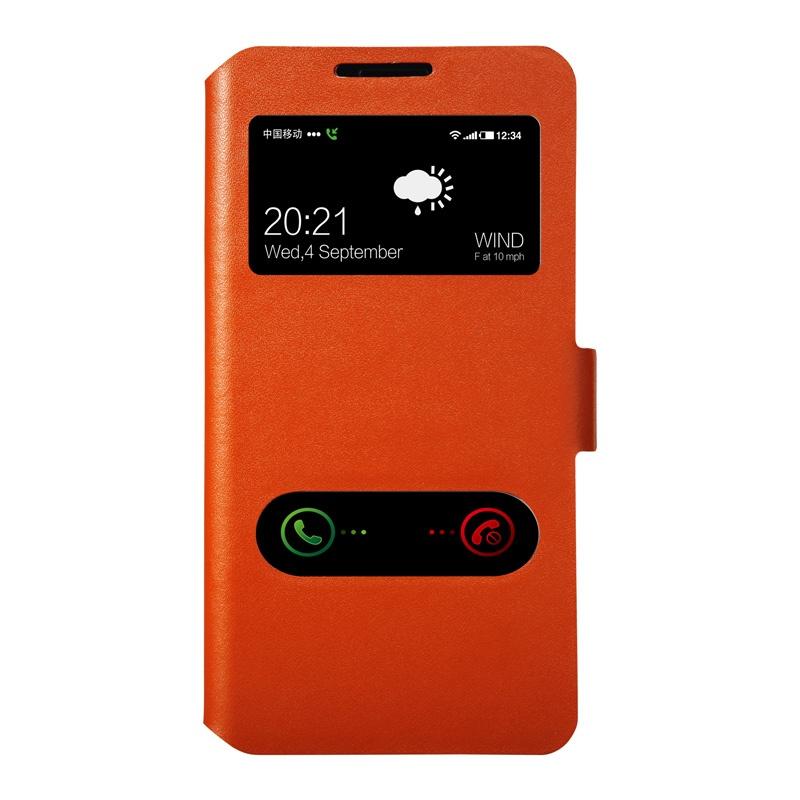 酷派5219手机套包邮