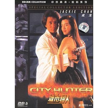 城市猎人(简装dvd-9)(成龙)