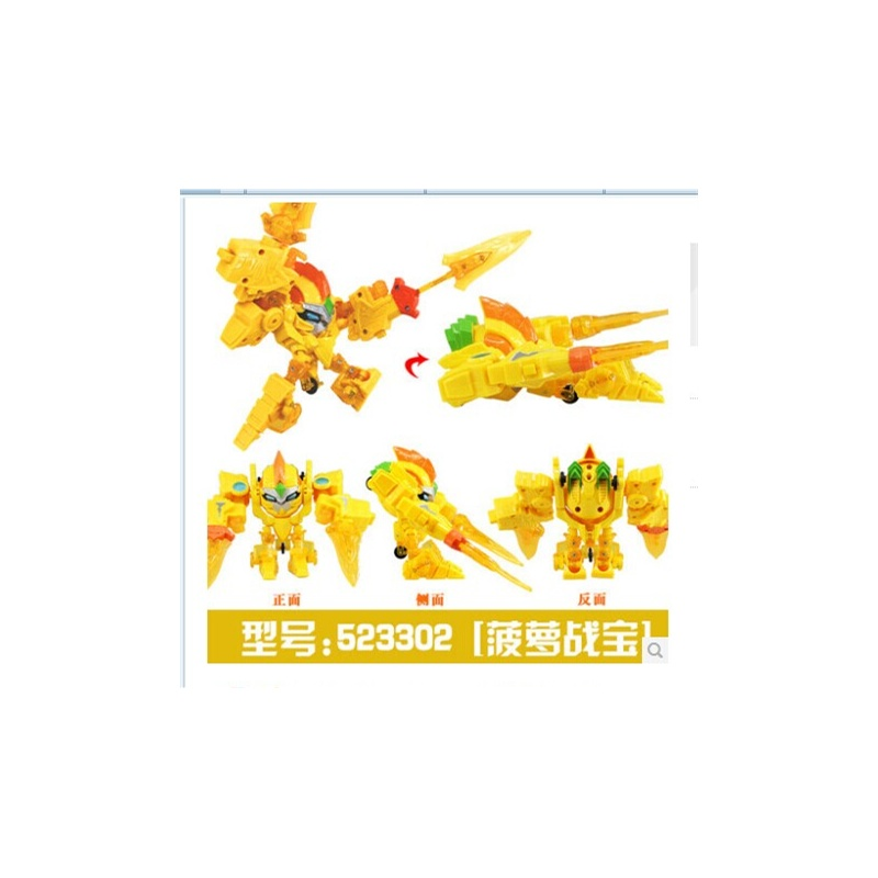 卡通动漫周边 奥迪双钻 果宝特攻3国宝特工套装 玩具 香橙/菠萝/小果