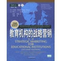 推荐给LEC经营者看的书 - semia - 乐高教育的延续性思考