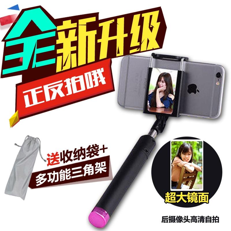 【【当当手机】手机线控正品杆带后视镜前后vr自拍扫描图片