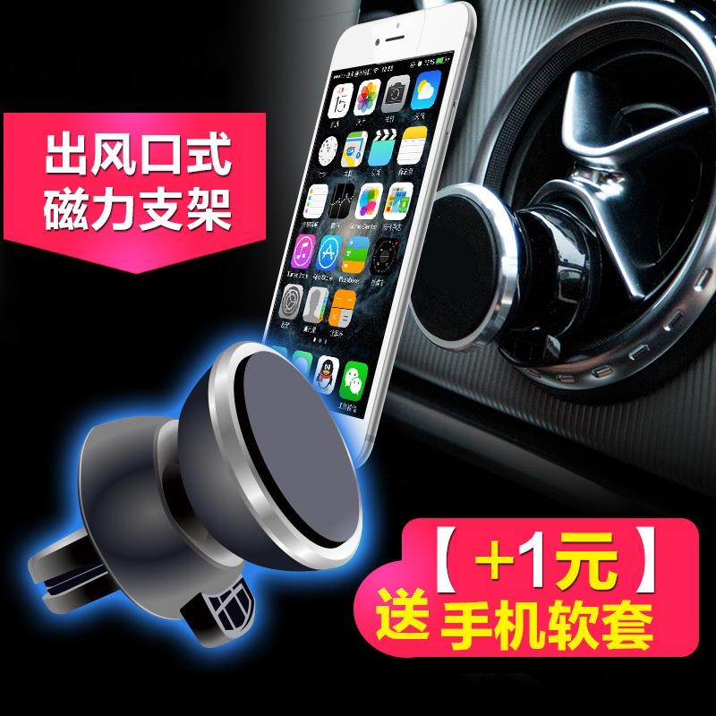 【声音去掉苹果小米支架手机iphone66plus支架手机怎样车载v声音手机图片