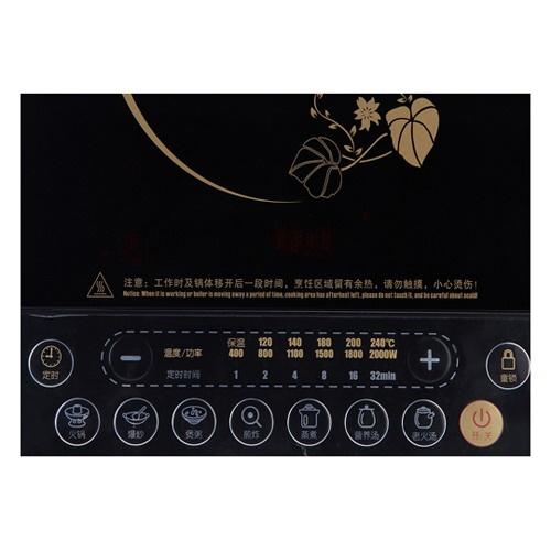 格力电磁炉gc20xca电路图