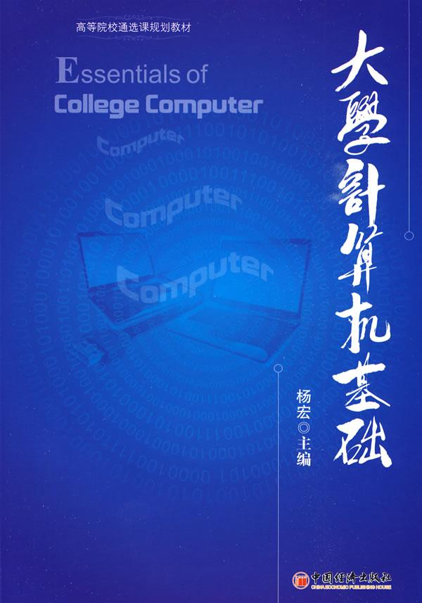 函授本科:计算机基础—Outlook模拟考试题