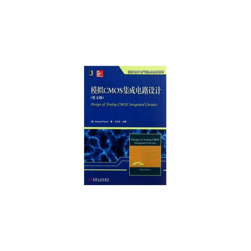 集成电路设计(英文版)/国外电子电气经典教材系列