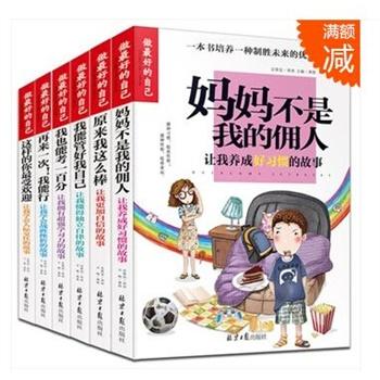 青春校园励志小说 儿童读物7-10-12-15岁励志书籍