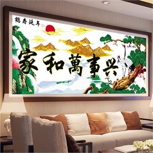 悟客wuke精准印花十字绣家和万事兴鹤寿延年1