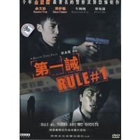 第一诫(简装DVD) - DVD - 当当网
