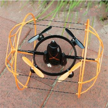 新品遥控飞机四轴飞行器爬墙遥控直升飞机