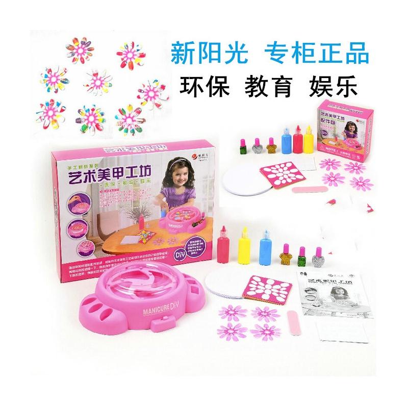 电动玩具 女孩玩具 儿童创意手工