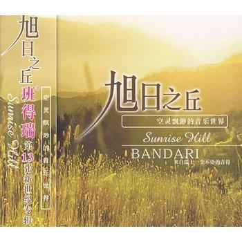 00 迷雾森林:班得瑞第5张新世纪专辑(cd) 324 条评论
