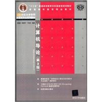 黄国兴-当当图书