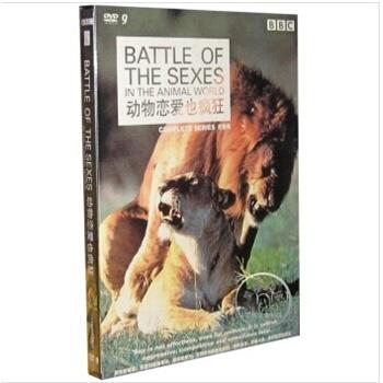 bbc纪录片 动物世界 动物恋爱也疯狂 d9高清碟片 1dvd 视频 光盘 软件