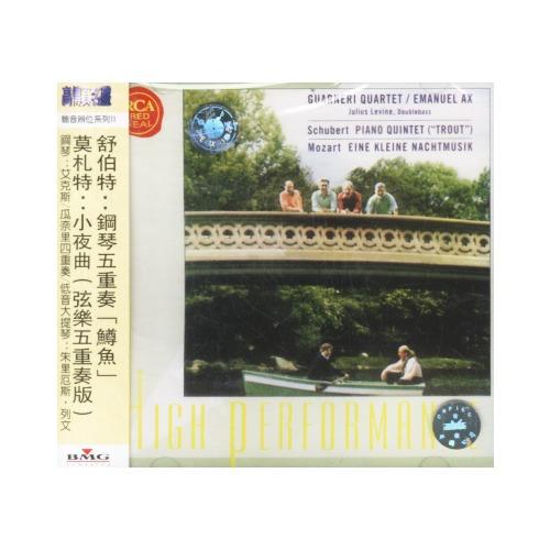 叙伯特:钢琴五重奏(鳟鱼) 莫札特:小夜曲(弦乐五重奏版)cd