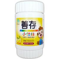Centrum 善存 小佳维咀嚼片(40片、儿童配方香甜柠檬味)