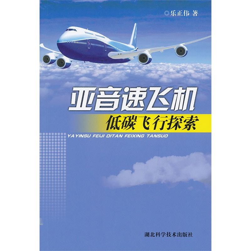 90 飞行器动力学与控制 72 条评论) 40.