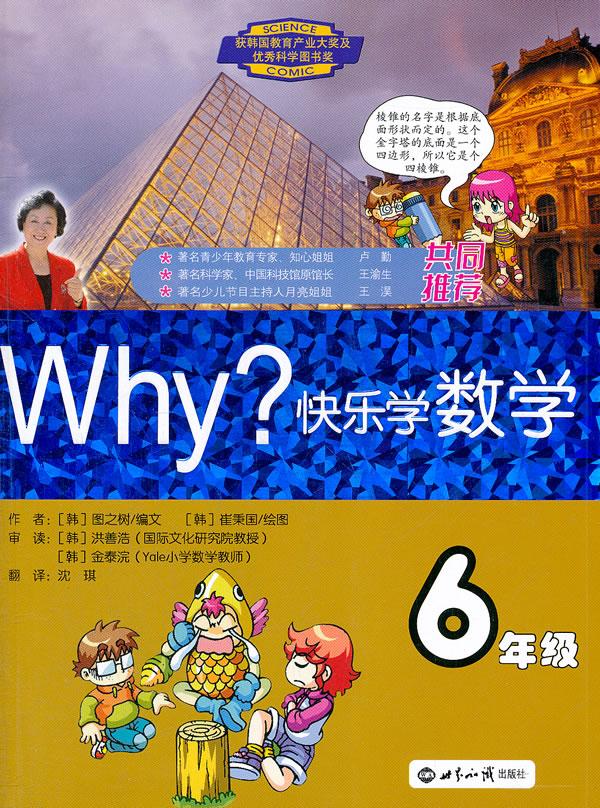 数学书本封面设计