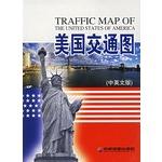 美国交通图(中英文版)