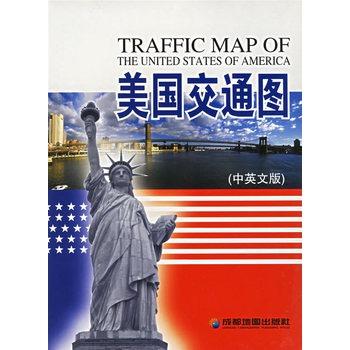 中英文版世界地图集