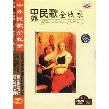 乌苏里船歌  郭颂5.泉水叮咚响  郑绪岚6.乡恋  李谷一7.