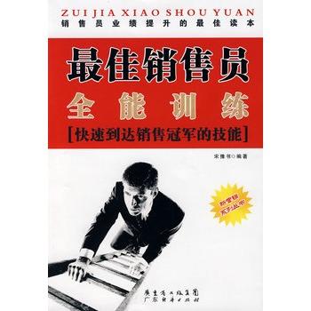 奇书网 TXT小说下载,TXT电子书免费下载,全本完结TXT小说下载