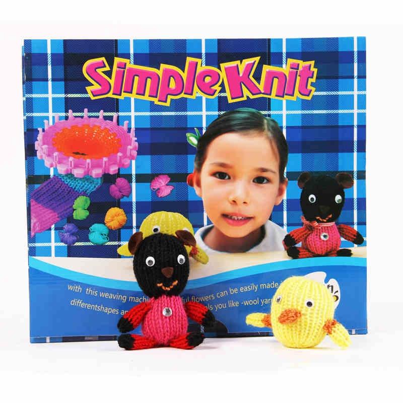 儿童手工编织动物图解