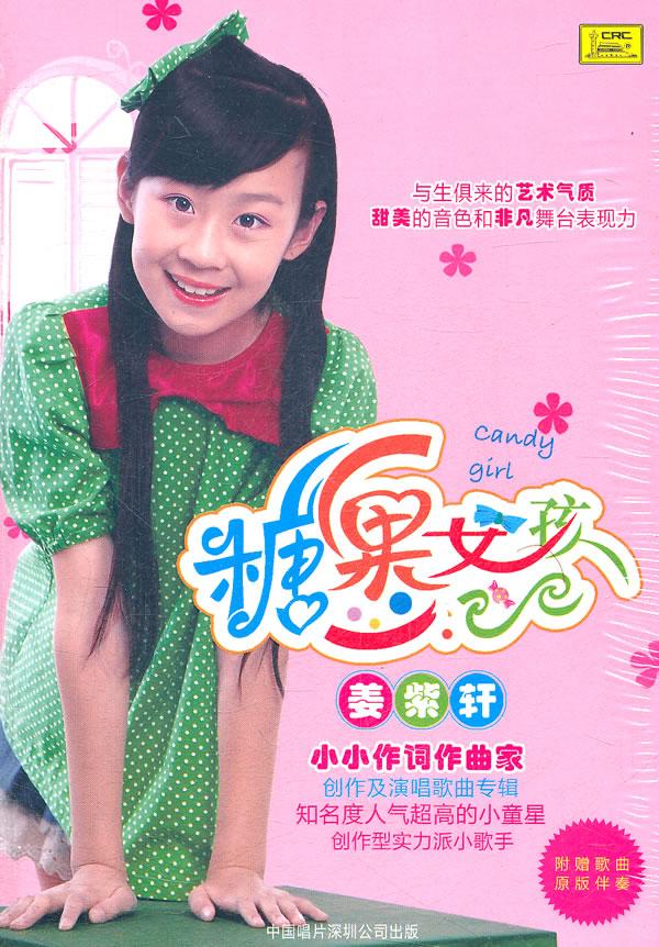063水果炫紫色 13 京东第三方 barbie芭比公主女孩可爱手表芭比糖果色