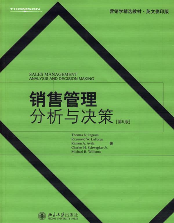 等著 出版社:北京大学出版社 出版日期:2006年11月 isbn:730111251