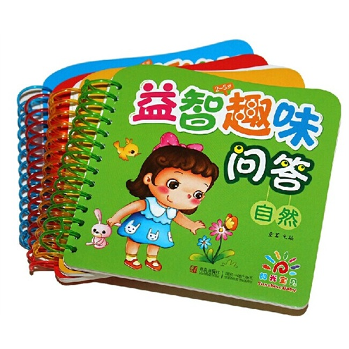 益智趣味问答社会+自然+语言+数学 最新版儿童绘本 早教书 青岛出版社
