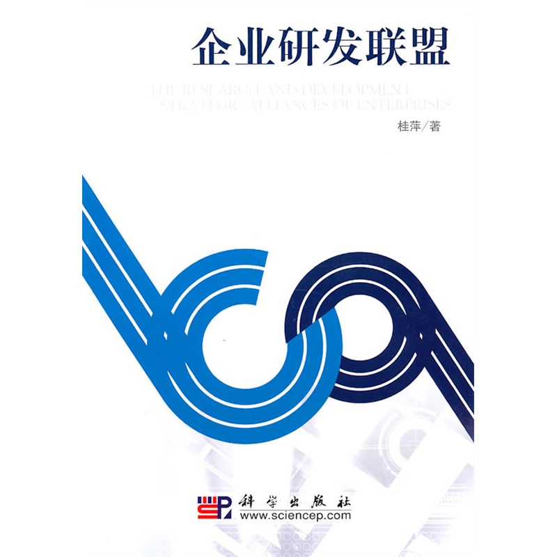 联盟logo欧式