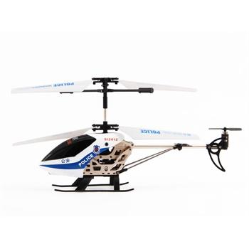 世季3.5通道红外线合金遥控飞机带陀螺仪