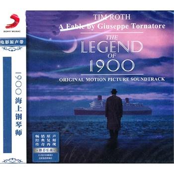 海上钢琴师原声带_1900海上钢琴师(cd)