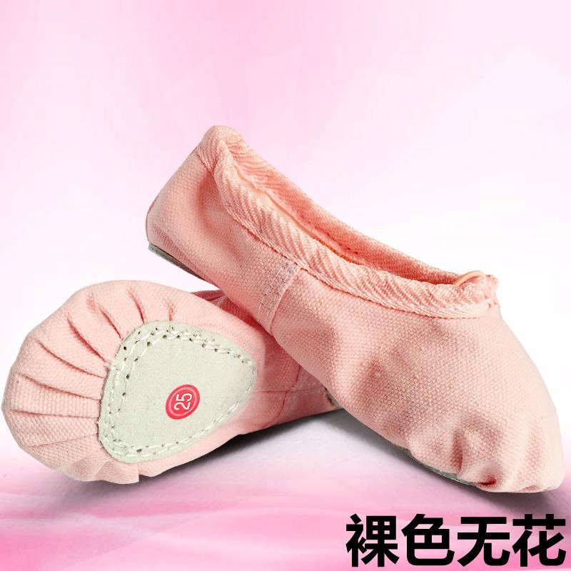 儿童舞蹈鞋芭蕾舞鞋女童猫爪鞋软底幼儿中国舞女式