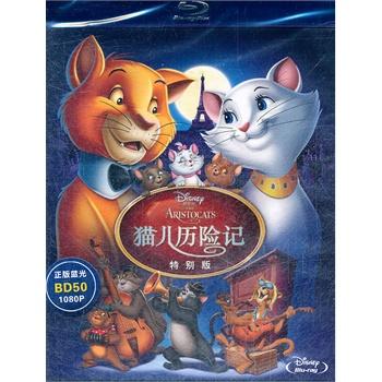 猫儿历险记(dvd bd)