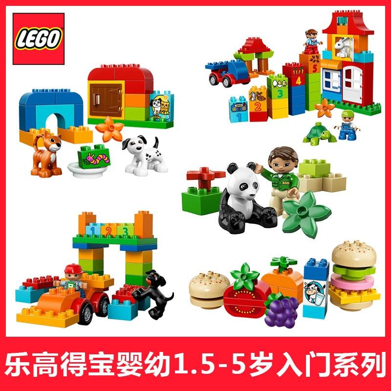 5-5岁立体拼图1-3岁正品拼插积木玩具lego