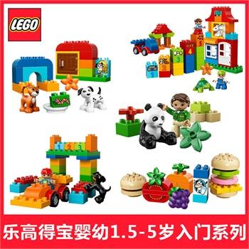 乐高积木玩具得宝系列大颗粒拼图3 6岁lego儿童0